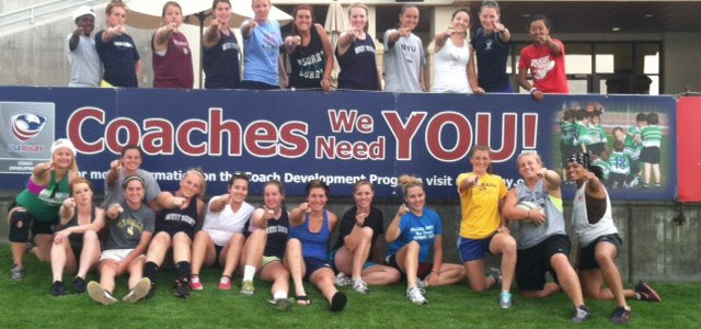 Coaches We Need You